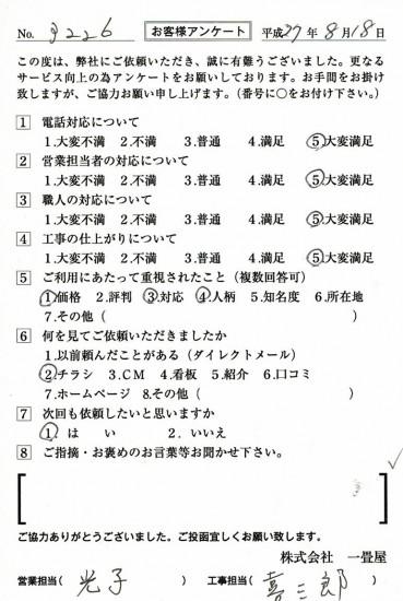 CCF_000695