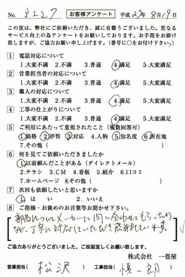 CCF_000696