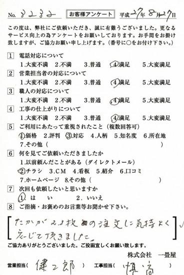 CCF_000698