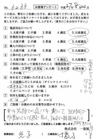 CCF_000699