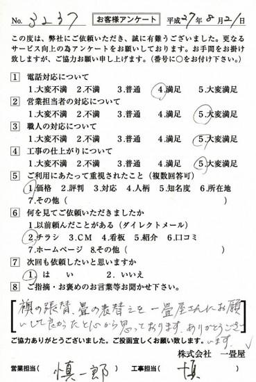CCF_000701