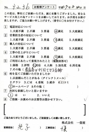 CCF_000702
