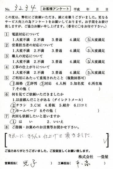 CCF_000703