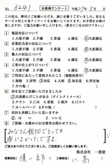 CCF_000705