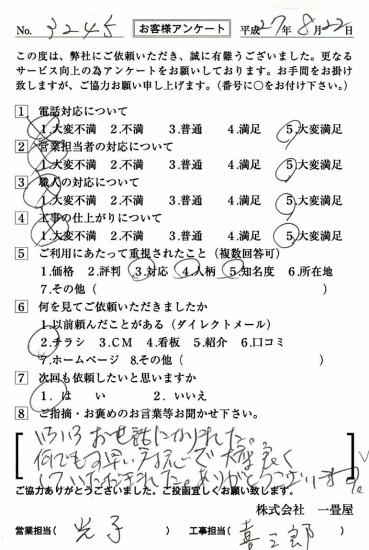 CCF_000706