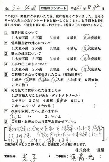CCF_000707