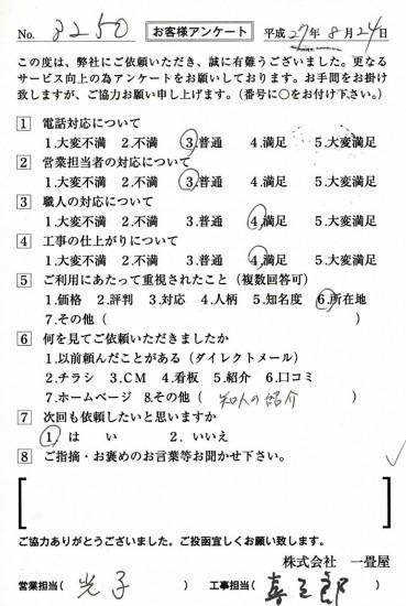 CCF_000708