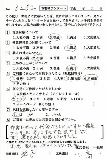 CCF_000709