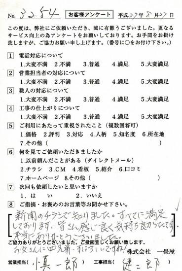 CCF_000710