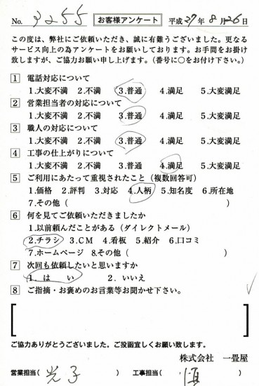 CCF_000711