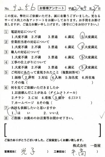 CCF_000712