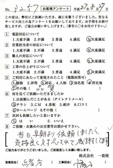 CCF_000713