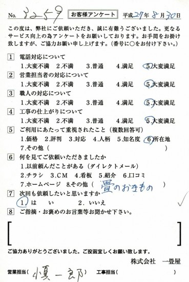 CCF_000714