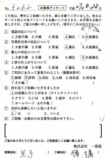 CCF_000715