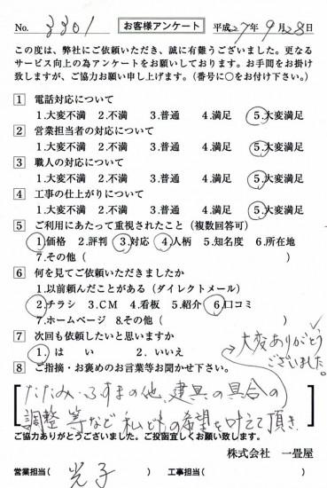 CCF_000734