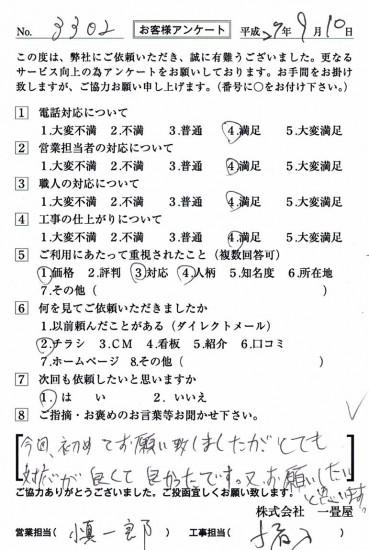 CCF_000735