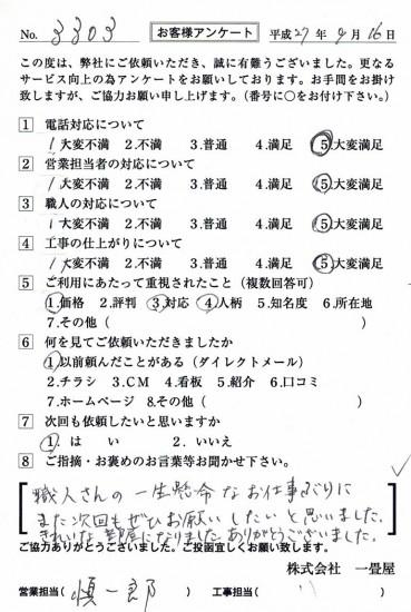 CCF_000736