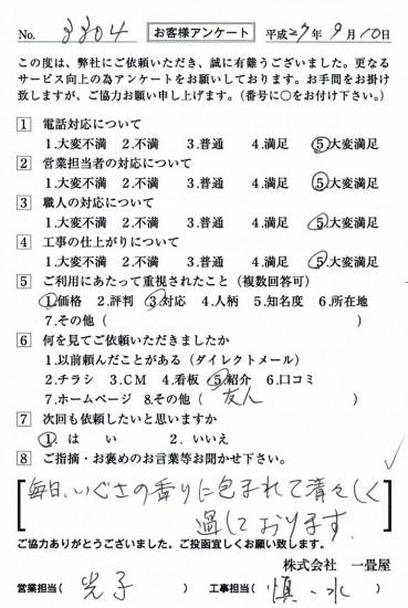 CCF_000737