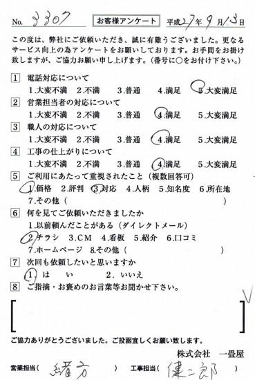 CCF_000738