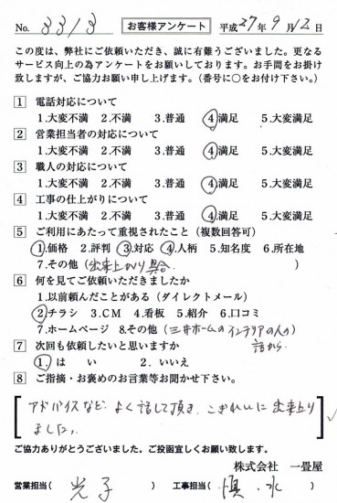 CCF_000740