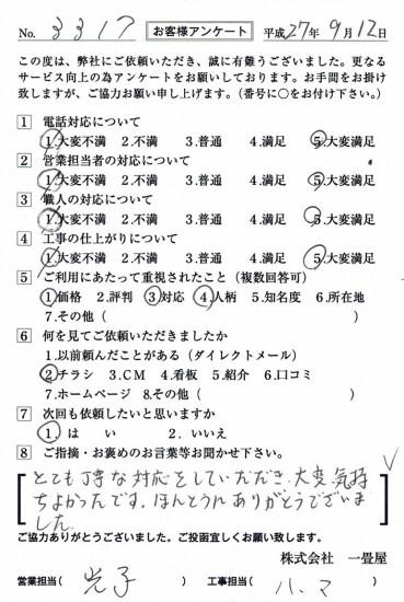 CCF_000742