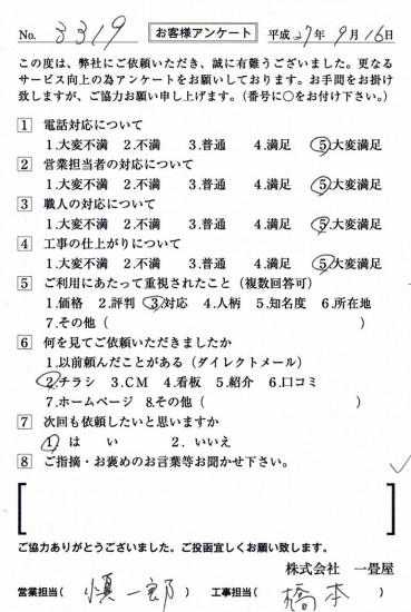 CCF_000743