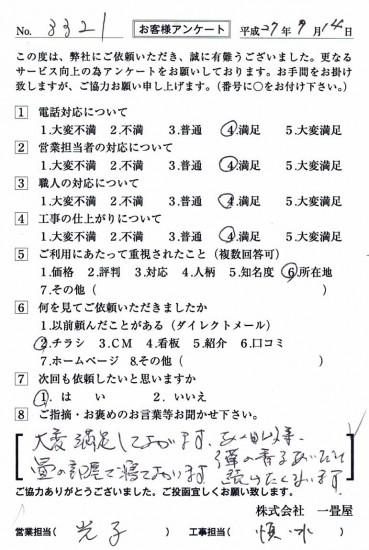 CCF_000745