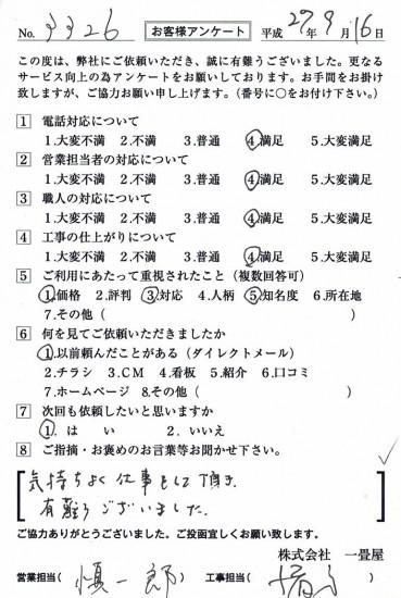 CCF_000747
