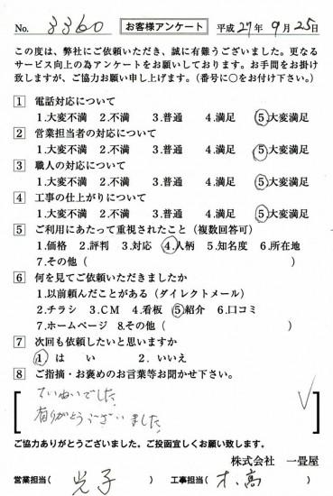 CCF_000766