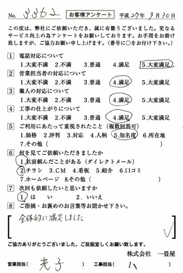 CCF_000767