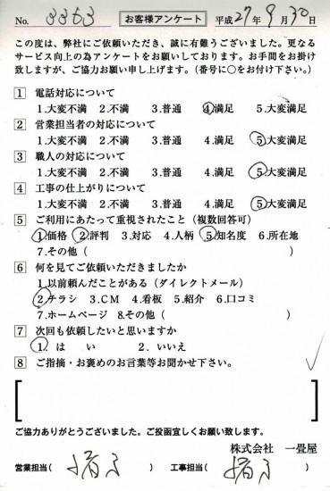 CCF_000768