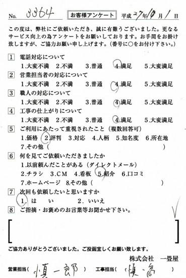 CCF_000769