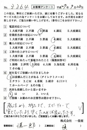 CCF_000770
