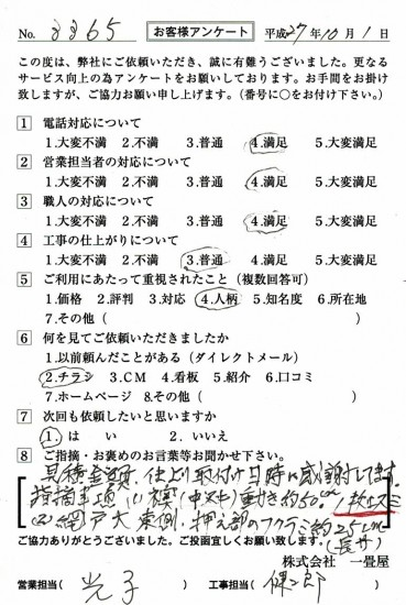 CCF_000771