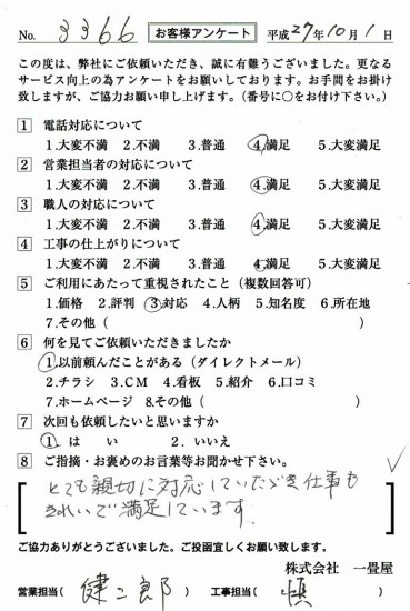CCF_000772