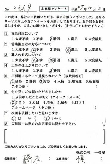 CCF_000773