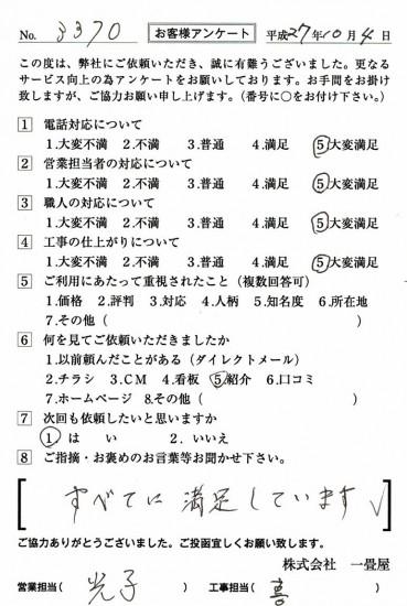 CCF_000774