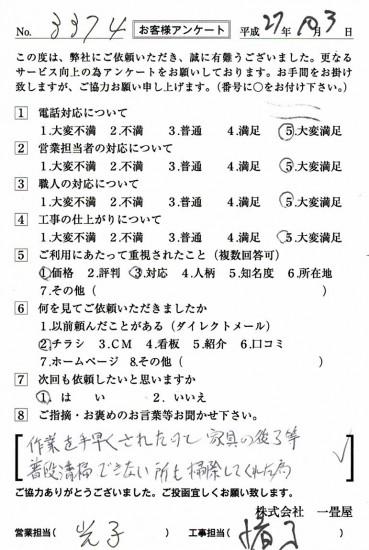 CCF_000776