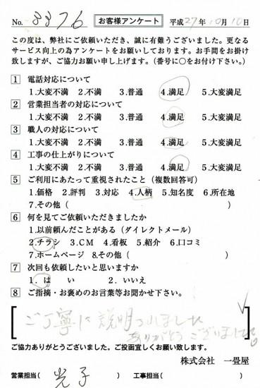 CCF_000777