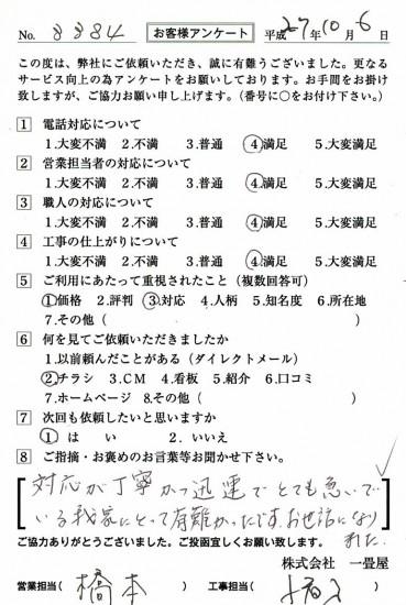 CCF_000778
