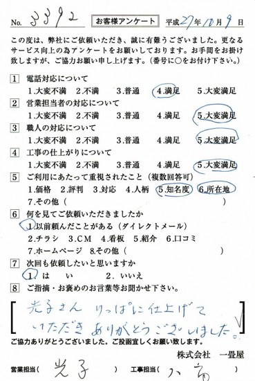 CCF_000780
