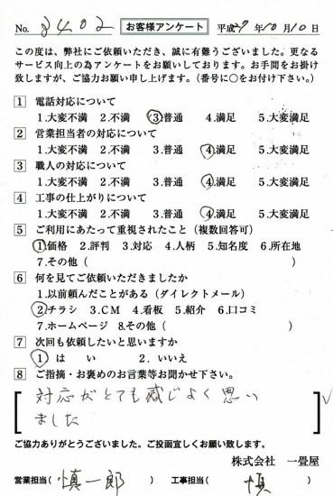 CCF_000781