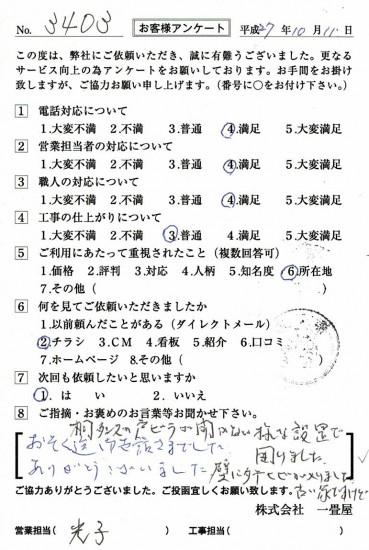CCF_000782