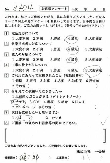 CCF_000783