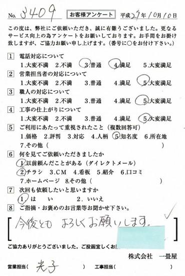 CCF_000784