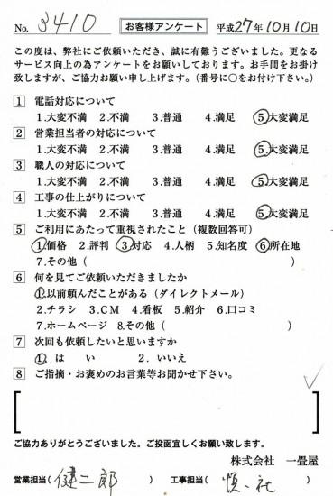 CCF_000786