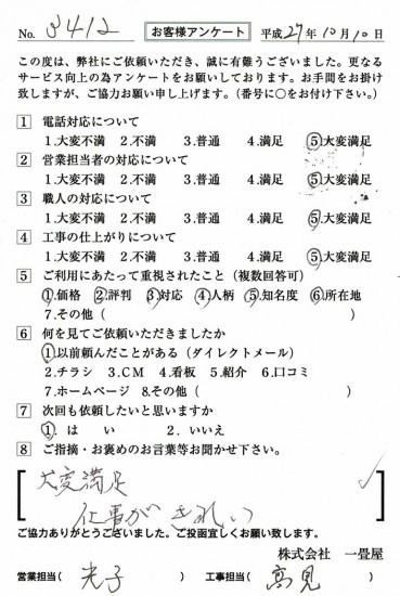 CCF_000787