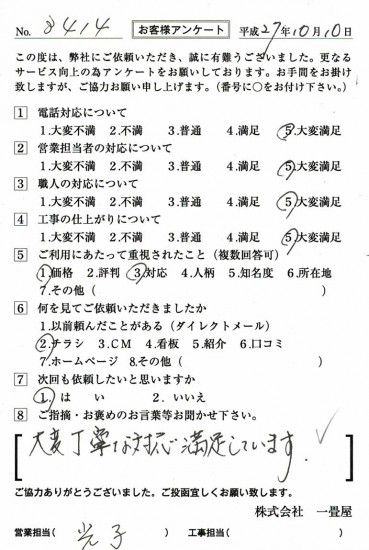 CCF_000789