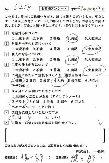CCF_000790