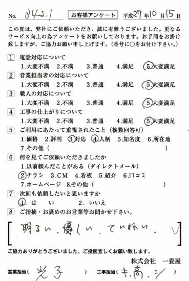CCF_000792